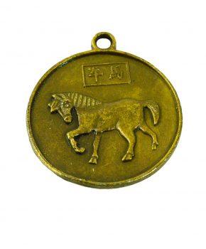 Talisman Horoscopo Chino - Caballo