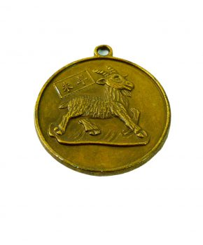 Talisman Horoscopo Chino - Cabra