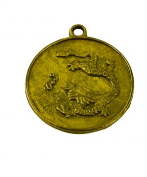 Talisman Horoscopo Chino - Dragón
