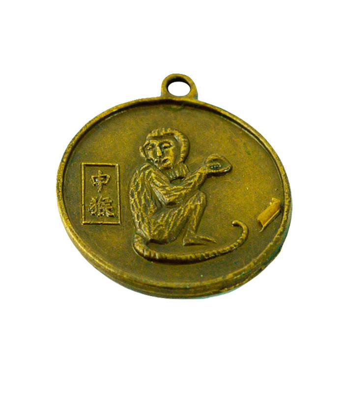 Talisman Horoscopo Chino - Mono