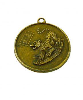 Talisman Horoscopo Chino - Tigre